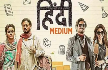 Filmklub: Hindi Medium (hindí, 2017) – Film Club: Hindi Medium (Hindi, 2017)