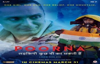 Filmklub: Poorna (hindí, 2017)