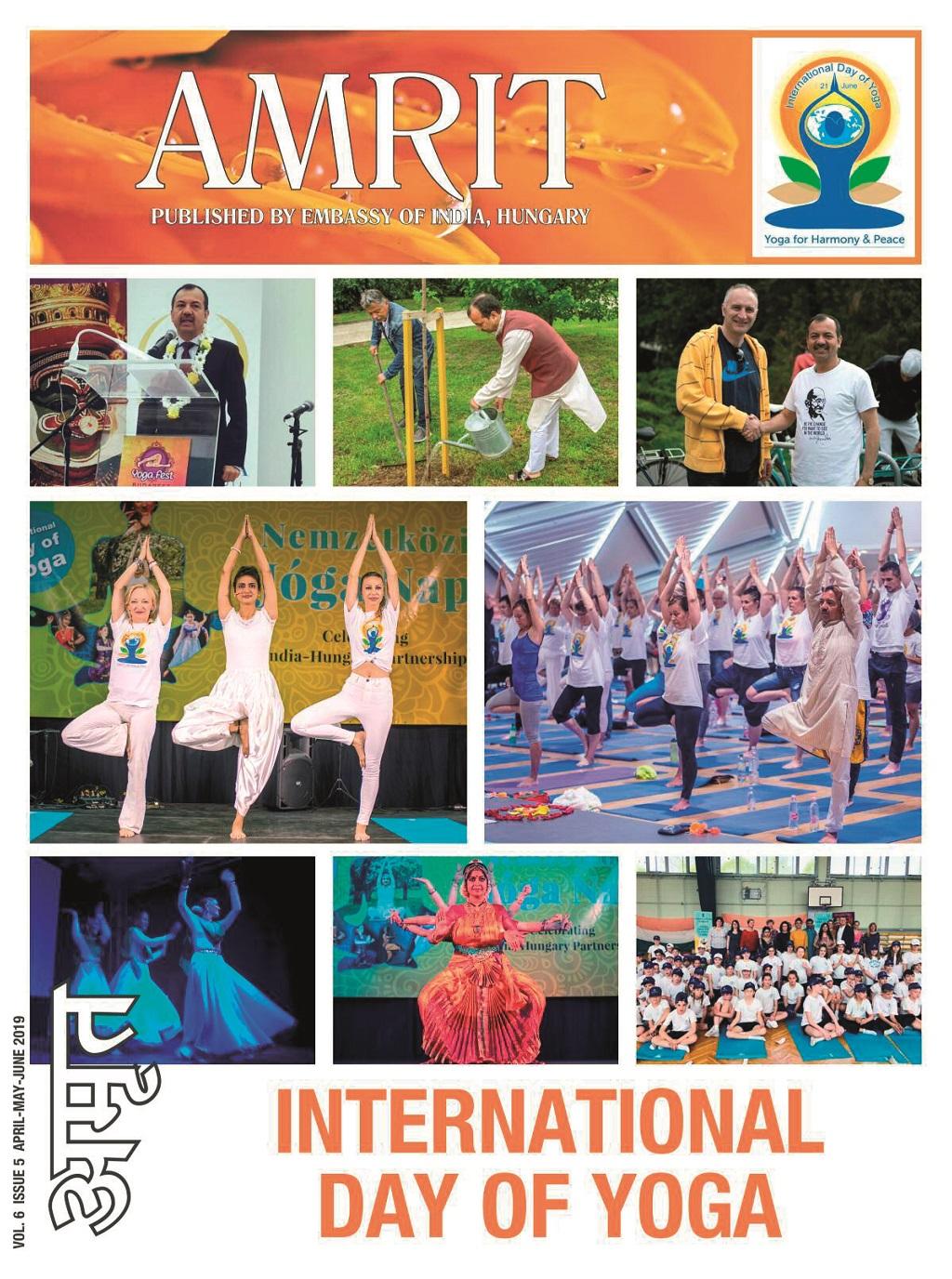 Amrit - April-June issue