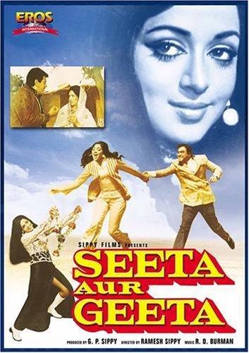 Filmklub: Seeta Aur Geeta (1972)