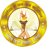 Agra Scholarship