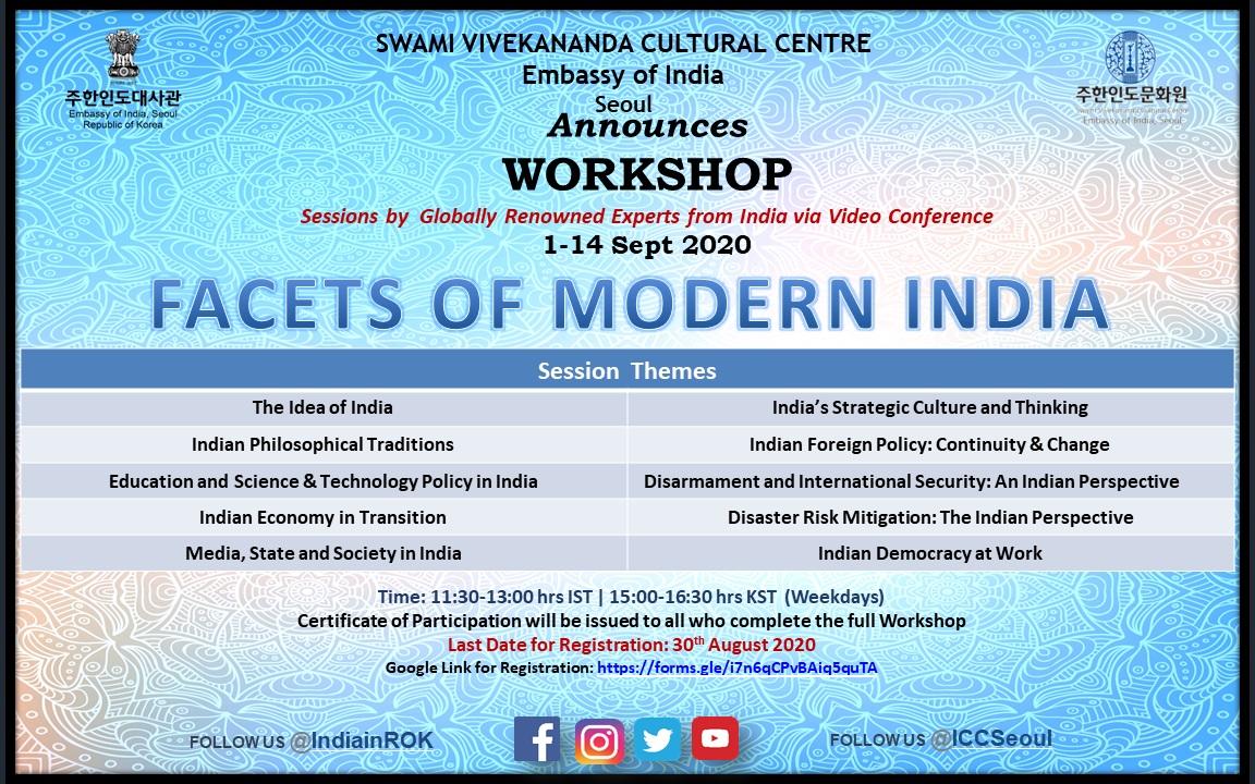 Swami Vivekananda Kulturális Központ Szöul I online workshop