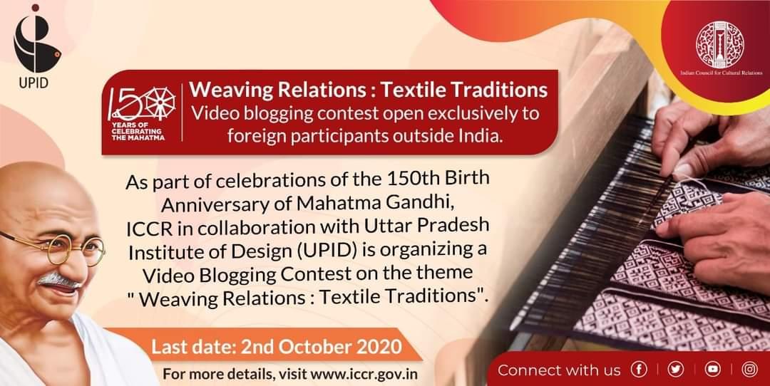 Kapcsolatszövések: textilek és hagyományok verseny