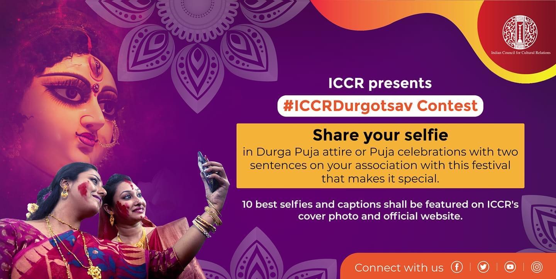 Contest T&C | #ICCRDurgotsav