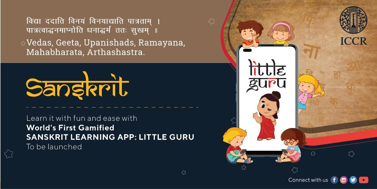 Press Release Sanskrit App