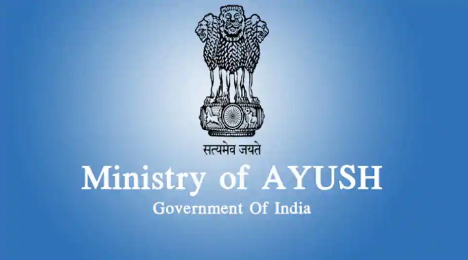 Ayurveda Scholarship in India - 2021-2022 / Ájurvéda Ösztöndíj Indiában - 2021-2022