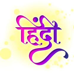 Csütörtöki előadássorozat és hindí nyelvórák - őszi szemeszter 2021