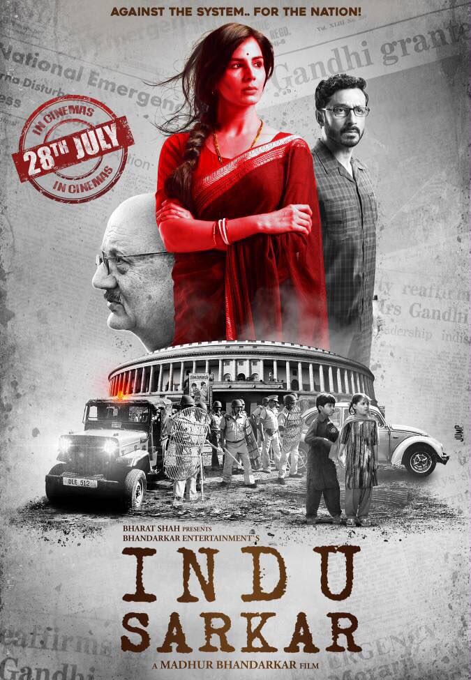 Filmklub / Film Club: Indu Sarkar