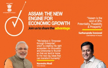 "Global Investment Summit - ""Advantage Assam: India's Expressway to ASEAN"" - February 03-04, 2018 in Guwahati"