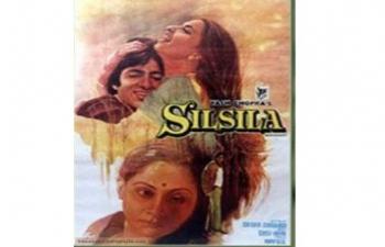 Filmklub: Silsila (Láncolat, 1981) – Film Club: Silsila (1981)