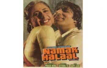 Filmklub: Namak Halaal (1982) – Film Club: Namak Halaal (1982)
