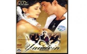 Filmklub: Yadeein (Emlékek, 2001) – Filmclub: Yadeein (Memories, 2001)