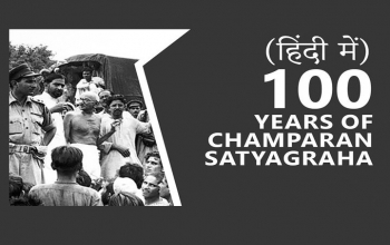 "Participation in ""100 years of Champaran Satyagraha"" Quiz conducted for Indian community"