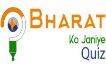 Bharat Ko Janiye Quiz 2018-19