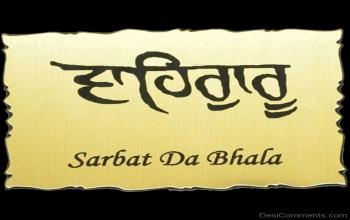 Sarbat Da Bhala
