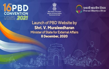 Pravasi Bhartiya Diwas website launched