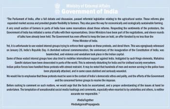 India Against Propoganda, Farm Reforms